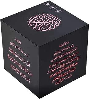 SQ-509 Bluetooth Night Light Touch Lamp Quran Speaker Islamic Quran mp3 Player