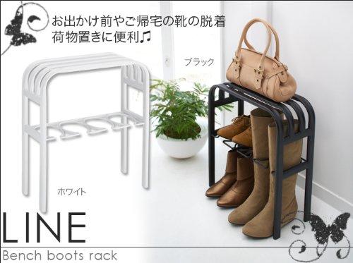 山崎実業ベンチブーツラックラインホワイト7311