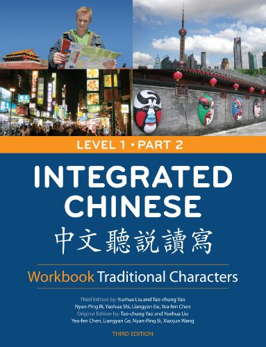 Integrated Chinese: Level 1, Part 2 Workbook (Traditional Character, 3rd Edition) (Cheng & Tsui Chinese Language Series)