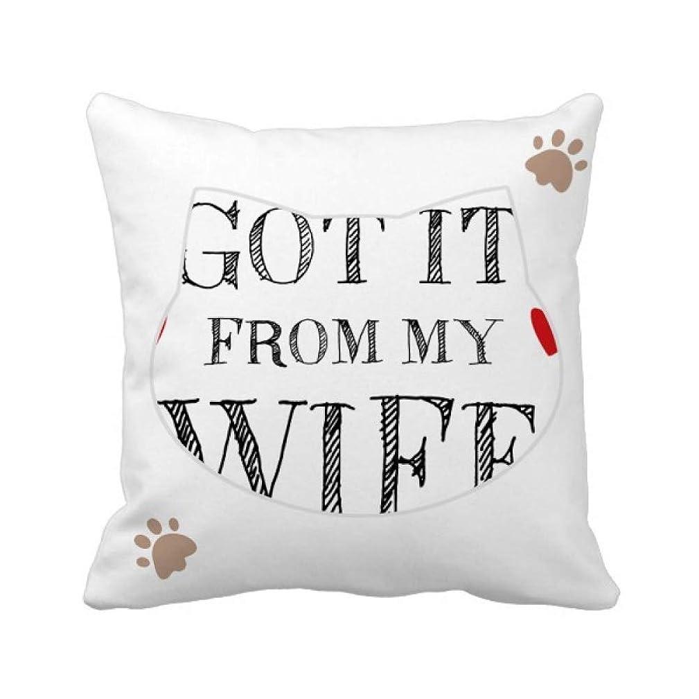 慎重ヒールディレクトリそれを私の妻はバレンタインデーからのプレゼント 枕カバーを放り投げる猫広場 50cm x 50cm