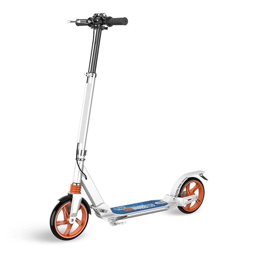蒸し器ブラウズ方向HSBAIS 大人のスクーター、ブレーキ付き スクーター 調整可能 折り畳み可能 ビッグホイール(非電気)大人のスクーター 大人向け,white_94x37x106cm