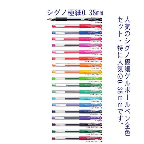 三菱鉛筆 ユニボール シグノ UM-151 極細 0.38mm ゲルインクボールペン 19本セット