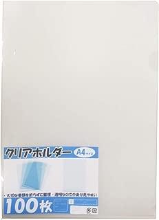 クリアホルダー A4サイズ 透明 (100枚セット) 大容量 業務用 まとめ買い