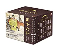Comic Collector's Edition: Thirty-Six (Set 1-18 copies)(Chinese Edition)