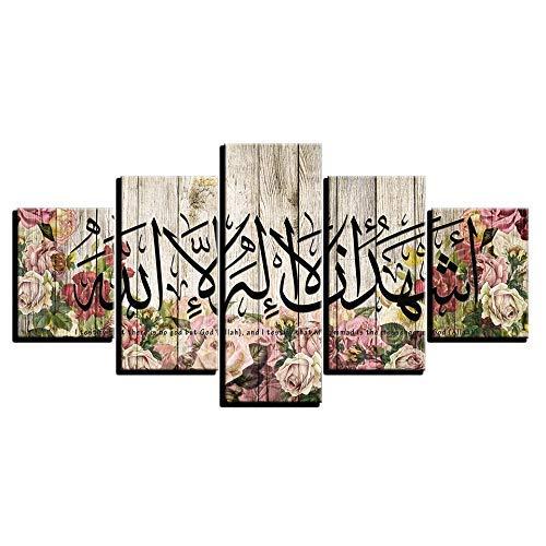 HAO SHUN DA Muslimische Kalligraphie Poster Druck arabisch islamisch 5 Stück Blumen Gemälde Modular Leinwand Allahu Akbar Bilder Home Decor 8x14in*2 8x18in*2 8x22in*1(Frame)