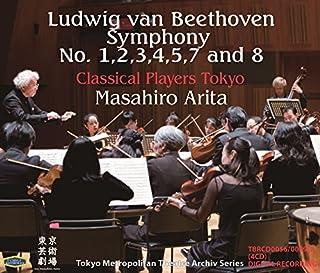 TBRCD0056/59 「ベートーヴェン:交響曲選集(第1、2、3、4、5、7、8番)」 有田正広(指揮)クラシカル・プレイヤーズ東京