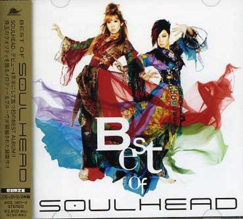 [画像:BEST OF SOULHEAD (初回限定盤)(DVD付)]