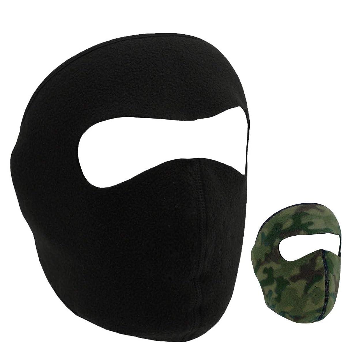 風刺膜アセAirzir プレミアム3D通気性シームレスチューブフェイスマスク 防塵UV保護 Universal ブラック AIR-FM-PP