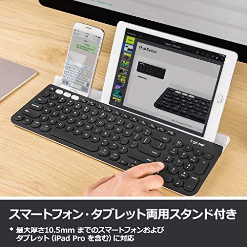 Logicool(ロジクール)『K780マルチデバイスBluetoothキーボード』