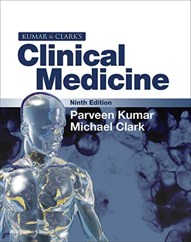 まばたき資源交渉するKumar and Clark's Clinical Medicine E-Book (English Edition)