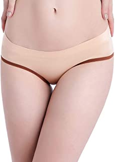 Hip Pants, Hip Pants, Ladies, No Traces of Ice Silk Underwear Beautiful Buttocks Underwear. (Color : Beige, Size : XL)