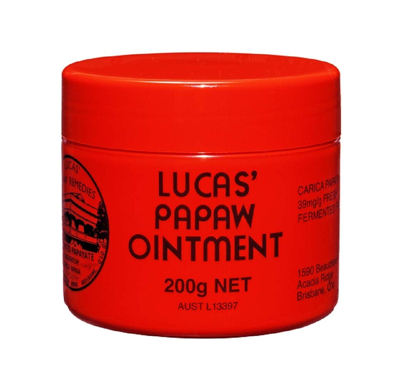 謎めいた刃散歩[Lucas' Papaw Ointment] ルーカスポーポークリーム 200g