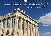 Impressionen aus Griechenland (Wandkalender 2022 DIN A4 quer): Bunte Eindruecke vom Festland und von den griechischen Inseln (Monatskalender, 14 Seiten )