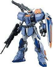 MG 1/100 GAT-X102 Duel Gundam Assault shroud (Mobile Suit Gundam SEED)