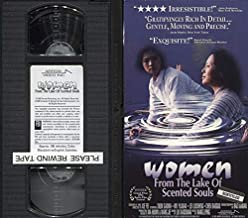 Women from the Lake of Scented Souls VHS
