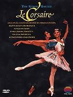Petipa: Le Corsaire [DVD]