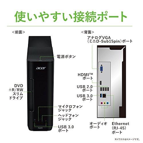 『Acer デスクトップパソコン Aspire XC-780-N54F Windows10/Core i5/4GB/1TB』の6枚目の画像