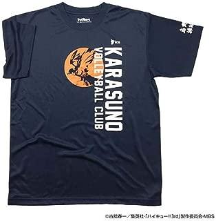 男女兼用 スポーツTシャツ ハイキュー 烏野高校 ロゴ X513-811 032 ネイビー Lサイズ