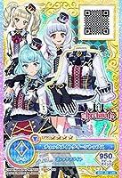 アイカツオンパレード! 第3弾 PR チェックメイトクイーントップス OP03-28