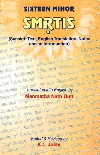 Sixteen Minor Smrtis PDF Books