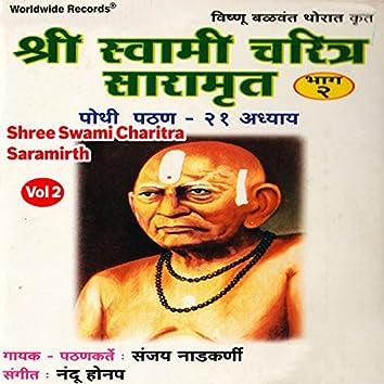 Shree Swami Charitra Saramirth, Vol. 2