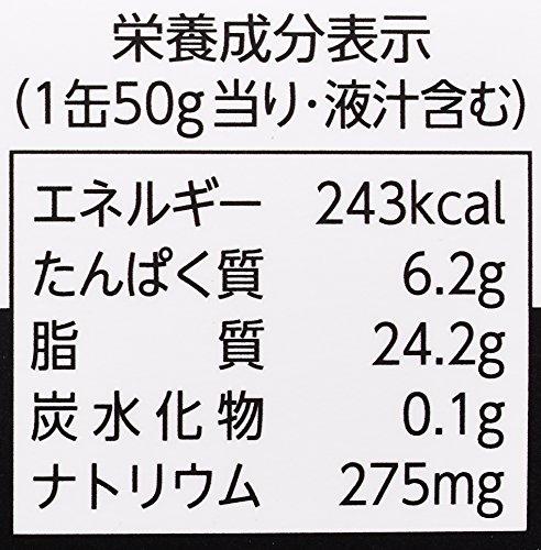 K&K缶つまスモーク鮭ハラス50g