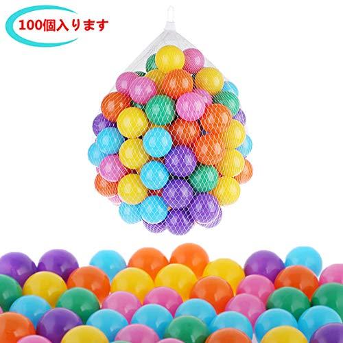 TCM カラーボール パステル 7色 100個入り 海洋ボールのおもちゃ ベビー用ボール 直径5.5cm 【プール/ボールハウス/キッズプレイサークル用】やわらかポリエチレン製