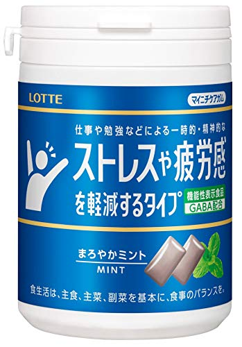 ロッテ マイニチケアガム(ストレスや疲労感を軽減するタイプ) まろやかミント スリムボトル 125g ×6個 機能性表示食品