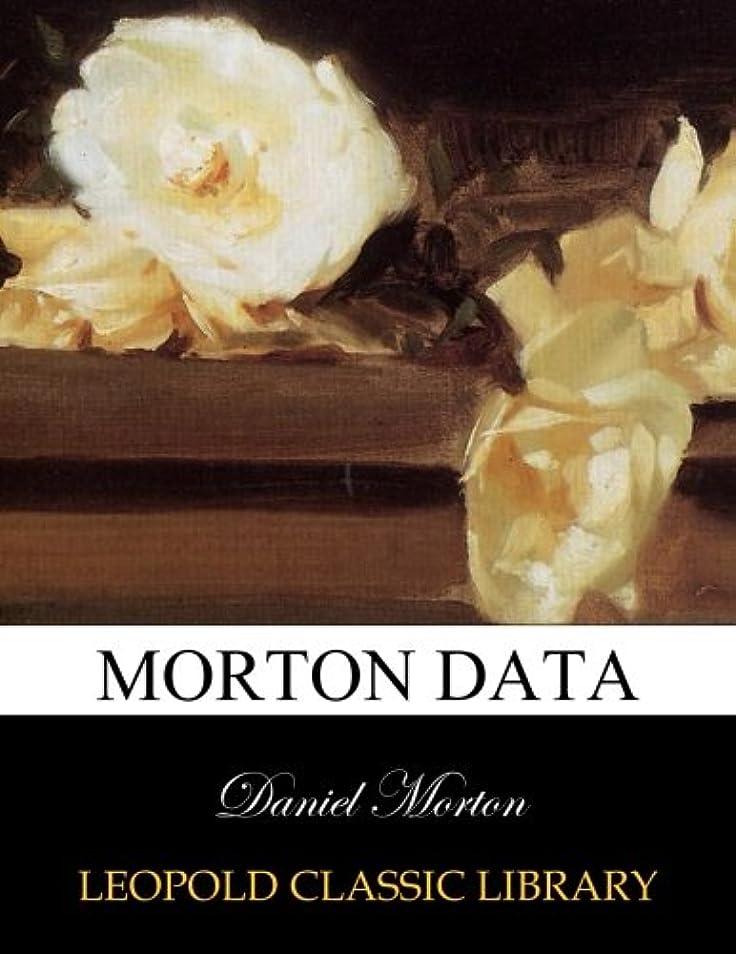 飼い慣らす検体論争の的Morton data