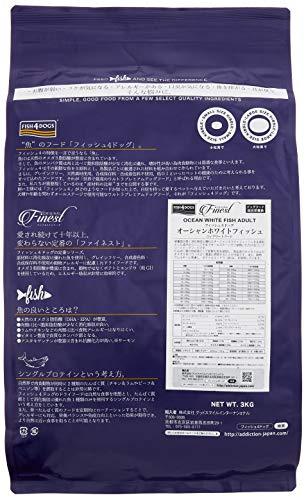 フィッシュ4ドッグドッグフードオーシャンホワイトフィッシュファイネスト小粒タラ3kg
