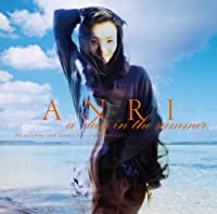 Anri Best Album by Anri (2007-10-17)