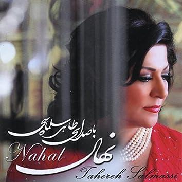 Nahal