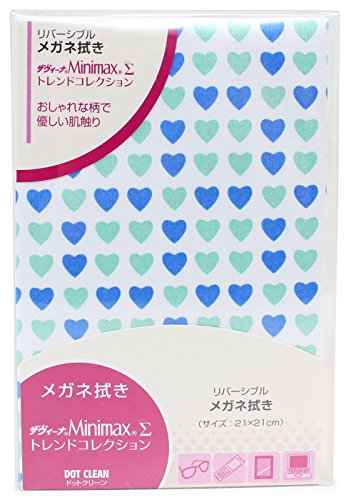 セーレン クリーニングクロス ザヴィーナ ミニマックスシグマ トレンドコレクション21 21×21cm リバーシブル 日本製 ハート ブルー