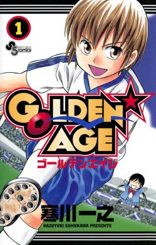 GOLDEN AGE(1) (少年サンデーコミックス)