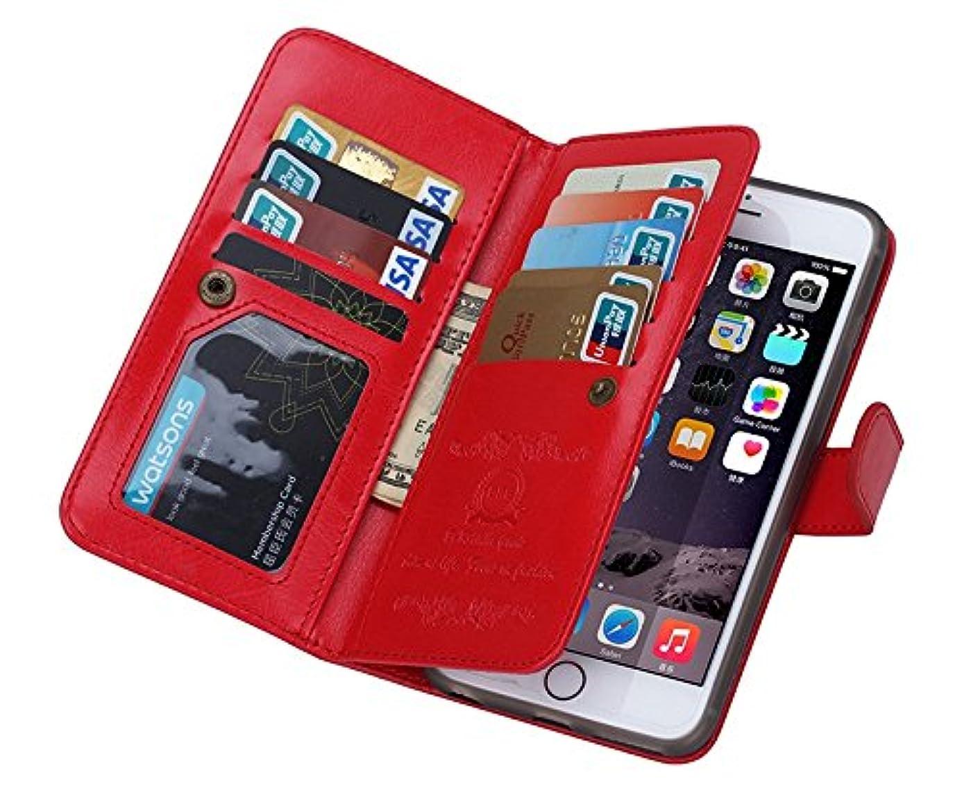 ひばり声を出して辞書iphone6 ケース/iPhone6s ケース【BRGブランド】財布一体型携帯ケース 各種類対応 合成革保護カバー 手帳型 3色 570-0018 (レッド) 570-0018-03
