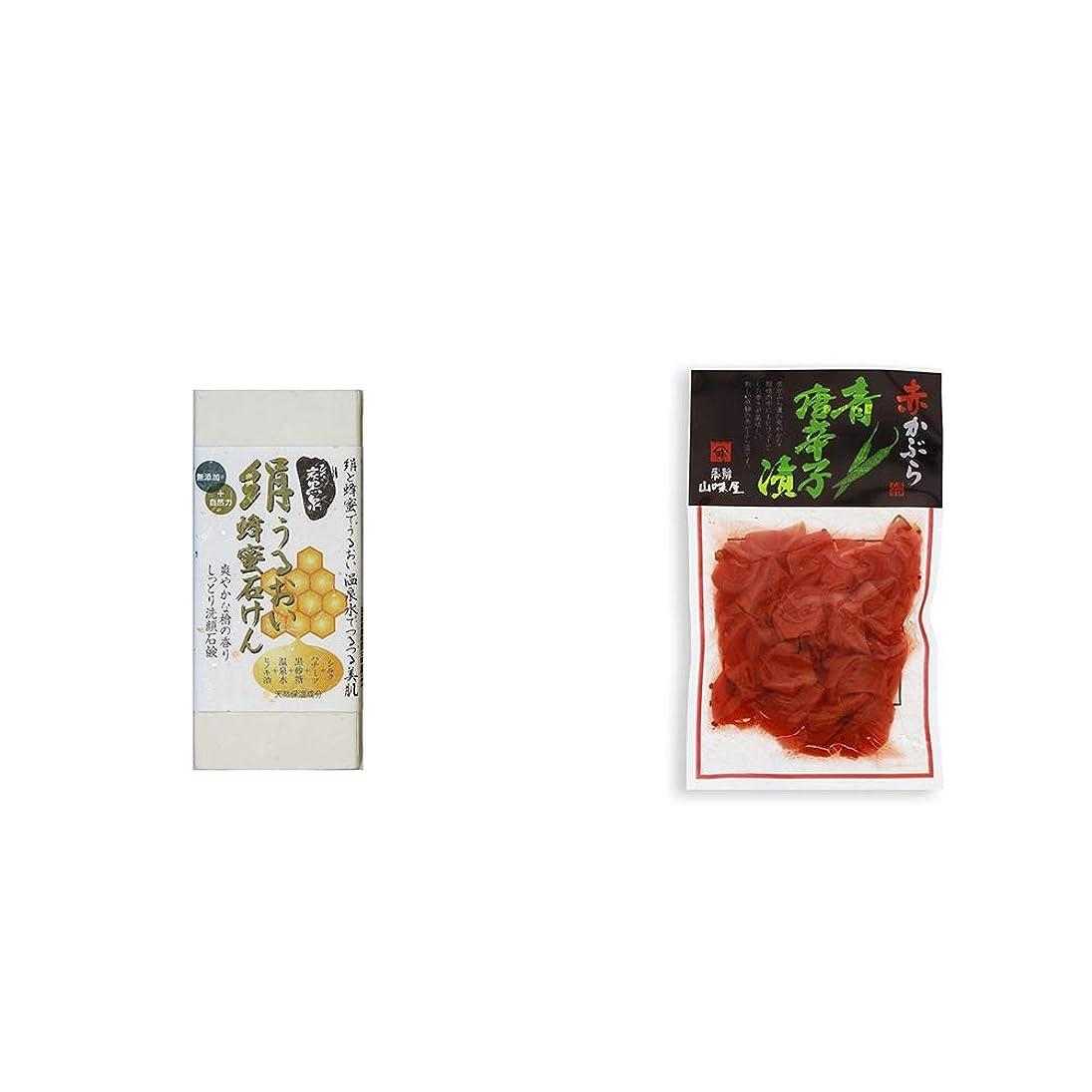 落ち着いた作るジョージハンブリー[2点セット] ひのき炭黒泉 絹うるおい蜂蜜石けん(75g×2)?飛騨山味屋 赤かぶら 青唐辛子漬(140g)