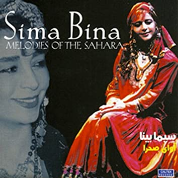 Melodies of the Sahara - Persian Folk Songs