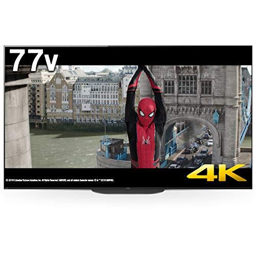 SONY(ソニー)『BRAVIA4K有機ELテレビ(KJ-77A9G)』