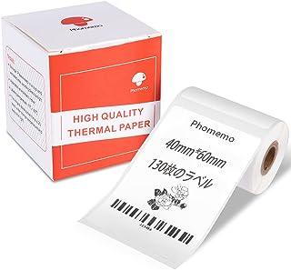 """Phomemo/Memoqueen M110 ホワイトレクタングルサーマルラベル 40mm*60mm (1 1/2""""*2 1/4"""") 粘着式サーマルラベル M110ラベルプリンタに対応 130枚のラベル 防水、耐油、強力な接着剤は アドレスラベ..."""