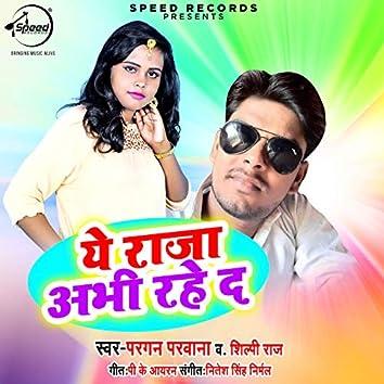 Ye Raja Abhi Rahe Da - Single