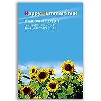 暑中見舞い【私製はがき】ポストカード 挨拶状(postc_syo_17) (8)
