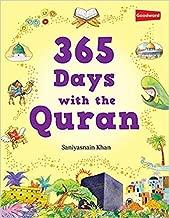 the quran goodword