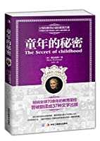 Childhood secret (the latest full translation Collector's Edition)(Chinese Edition)
