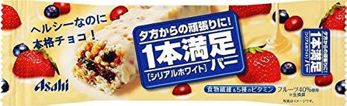 アサヒグループ食品 1本満足バー シリアルホワイト 38g 72本入
