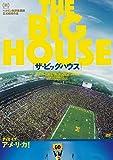 ザ・ビッグハウス[KKJS-197][DVD] 製品画像