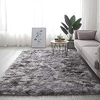 マシン 洗える カーペット,シャギー ホームインテリア 床 絨毯,余分な柔らかい ファジーキッズベッドルーム Carpet ふわふわ カーペット フランネル リビングルーム ホーム デコレーション-すすが染まった 120x200cm(47x79inch)