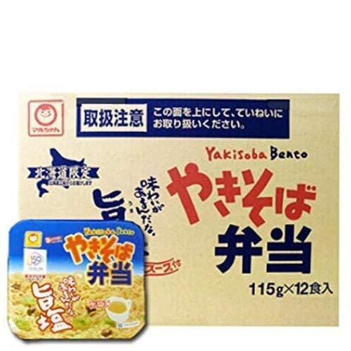 マルちゃん カップ麺 やきそば 焼きそば 即席カップめん 東洋水産 やきそば弁当 旨塩味 (スープ付) 12食入 1ケース×3箱 北海道限定 カップやきそば やきべん うましお