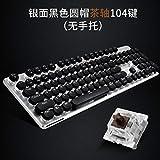 Rétro rond keycap illuminé gaming clavier mécanique-clé noire _ thé arbre 104 clé _ sans mains