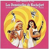 ロシュフォールの恋人たち オリジナル・サウンドトラック