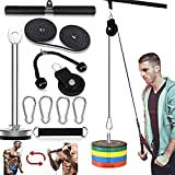 Weight Cable Pulley System Professional Home Gym Equipment Upgraded Fitness LATfor Triceps Pull Down, Biceps Curl, Back, Forearm, Shoulder (2.5m Nylon)